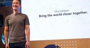 Отварят център за преглед на съдържанието на Facebook в България