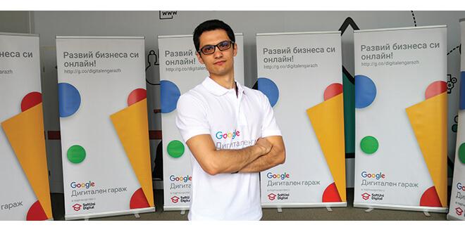 Проект на Google - Дигитален гараж