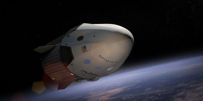хора в космоса