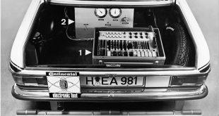 Вижте снимки от тестването на първия автономен автомобил на Continental