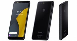 Руската търсачка Yandex ще произвежда и телефони