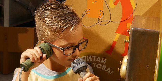 Музейко разказва пред Technology.bg за любимите изобретения на децата