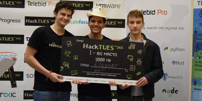 HackTUES 365