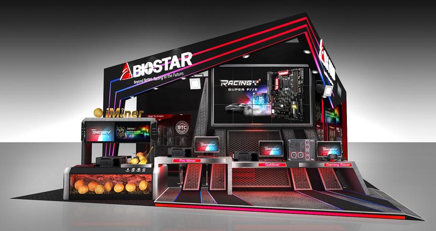 Biostar ще присъстват на Computex 2019. Източник: biostar. Част от рубрика с технологични новини.