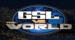 2019 GSL vs the World основно изображение