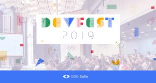 GDG DevFest Sofia 2019 – анализ и впечатления