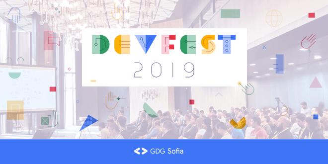 GDG DevFest Sofia 2019