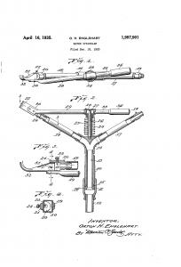 Изображение, показващо Първият разпръсквач в света