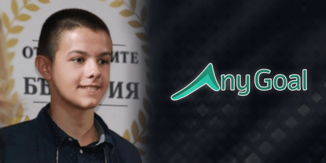 Радостин Чолаков - програмист на 14 години