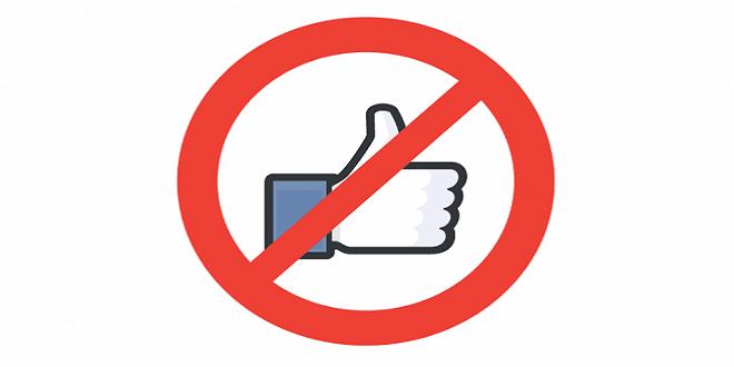 Без лайковете в Инстаграм и Фейсбук