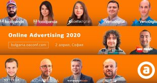 Online Advertising Conference 2020 г. – всичко за SEO, PPC и eCommerce