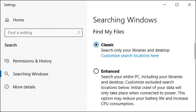 Windows search в предстоящия Windows 20H1 ъпдейт