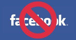 #StopHateforProfit – големите брандове бойкотират Facebook