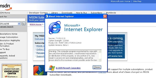 Microsot обяви Край на Internet Explorer