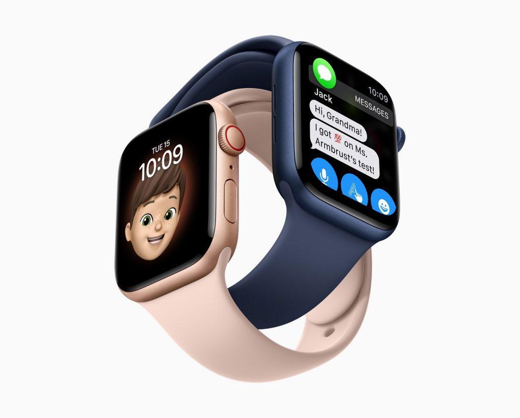 Apple Time Flies 2020 - Family Setup