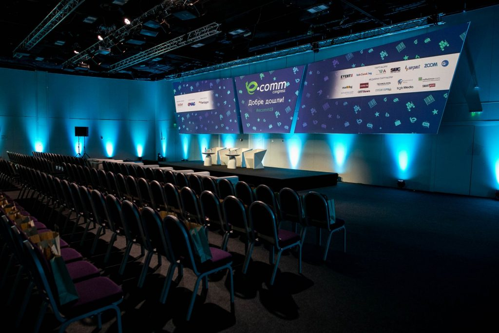 eCommCongress 2020 зала