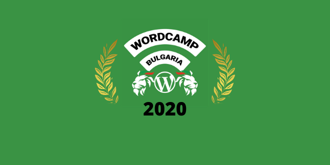 WordCamp 2020 cover
