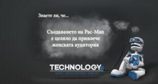 """Заглавна снимка на гейминг дозата """"Създаването на Pac-Man"""""""