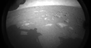 Марсоходът Perseverance кацна успешно на Марс