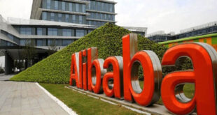 Китай глоби Alibaba с $2.8 млрд след антитръстово разследване