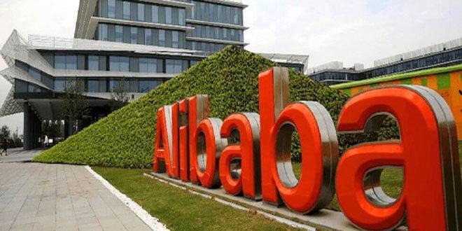 Китай глоби Alibaba с $2.8 млрд след антитръстово разследване Заглавно изображение