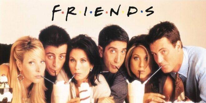 Friends (Приятели) - заглавно изображение