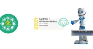 OpenFest 2021 – Българската конференция за свободен софтуер и отворен код