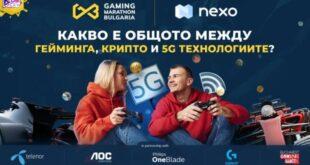 Българският гейминг маратон наближава