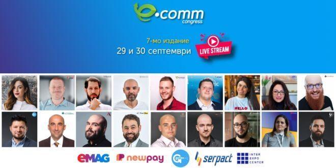 eCommcongress Expo