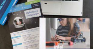 Български ученици учат по програма на технологичния гигант Intel