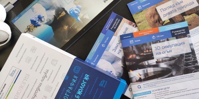 Програма на технологичния гигант Intel